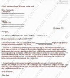 contoh surat permohonan pertukaran tempat kerja contoh resume