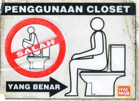 Kloset Toilet Closet Stiker Jm906 perenungan akibat toilet duduk pake jongkok