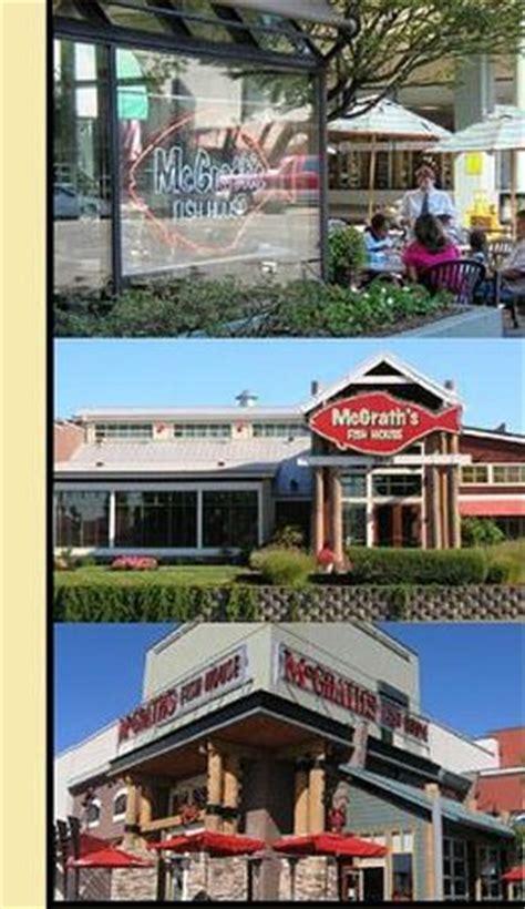 mcgrath s fish house the 10 best restaurants near the valley river inn eugene tripadvisor