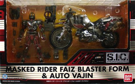 simple toys s i c vol 29 masked rider faiz blaster form auto vajin