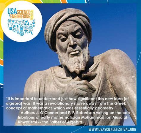 film omar ibn khattab complet en francais les 13 meilleures images du tableau film streaming vf sur