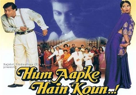 hum apke kaun hai 7 amazing facts about you must