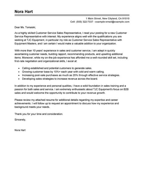 customer service position cover letter