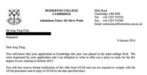 What Does A Rejection Letter Look Like what does your college acceptance or rejection letter