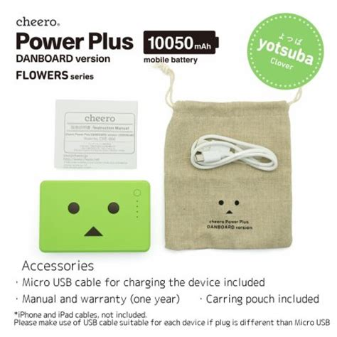 Power Bank Robot Smart Power robot power bank portable charger 10 050mah green