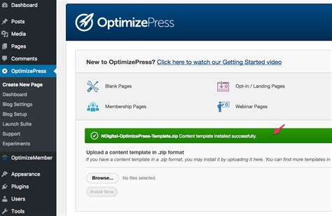 optimizepress template how to install a content template optimizepress