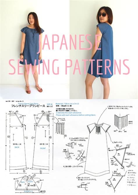 pattern of clothes in english free japanese sewing pattern with translations denim