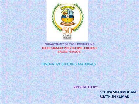 innovative building materials innovative building materials