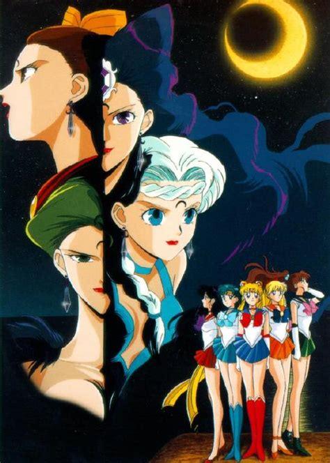 cadena de amor de sailor moon tsukino hikariwa ai no message la luz de la luna lleva un
