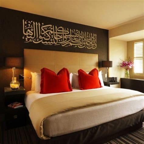 chambre islam sticker