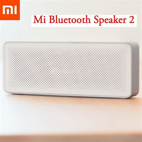 xiaomi mi square box 2 bluetooth speaker white