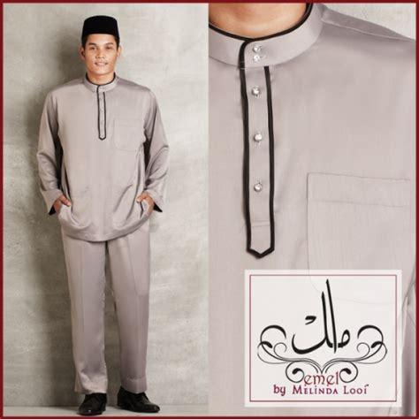 Baju Kemeja Lelaki Zalora inspirasi fesyen inspirasi baju raya lelaki terkini 2014 wanista