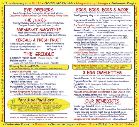 paradise cove malibu menu breakfast paradise cove malibu