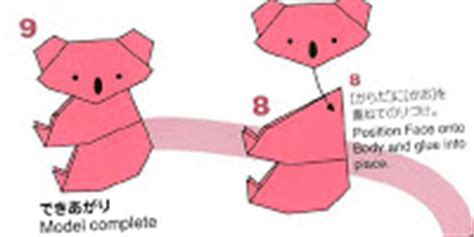 How To Make An Origami Koala - all about kidz how to make a koala origami