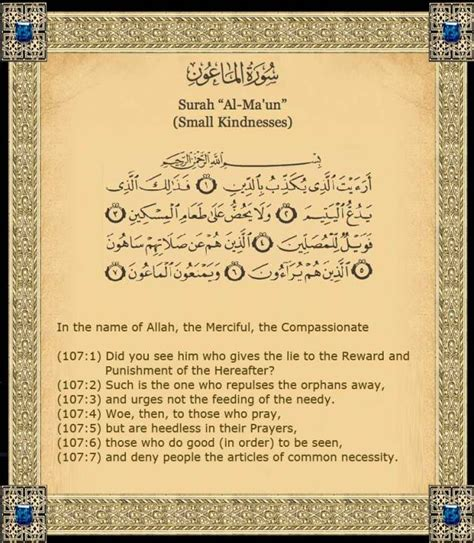 quran surah themes specific benefits of surahs in al quran with hadiths