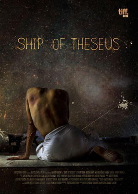 ship of theseus tiff special ship of theseus movie review bollyspice