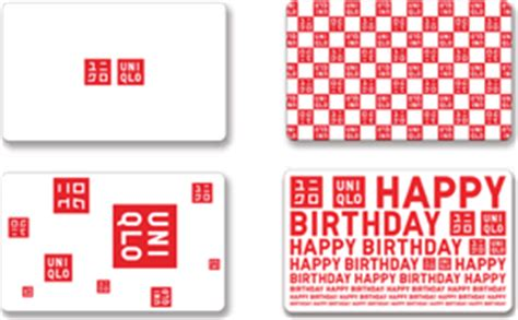 Uniqlo Gift Card - uniqlo antwerpen