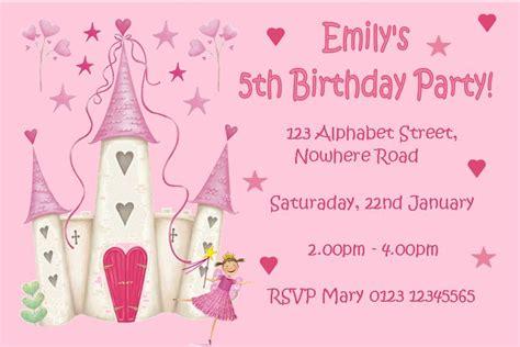 Knitting Themed Birthday Cards
