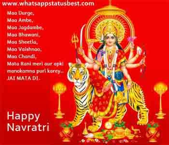 happy navratri whatsapp pictures wallpapers images profile pictures picture message  quotes