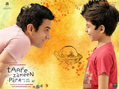 film india every child is special the ranting kid taare zameen par 2007
