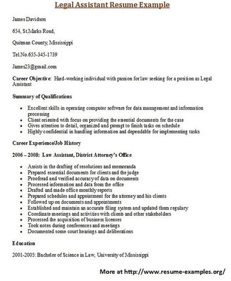 for more and various legal resumes formats and exles