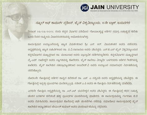 Offer Letter In Kannada Jain Is One Of The Top Universities In India It Offers Ug Pg And Management