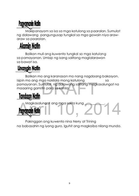 masarap na katulong grade 3 filipino learners module