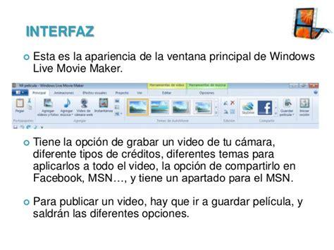 tutorial windows movie maker 12 windows live movie maker tutorial