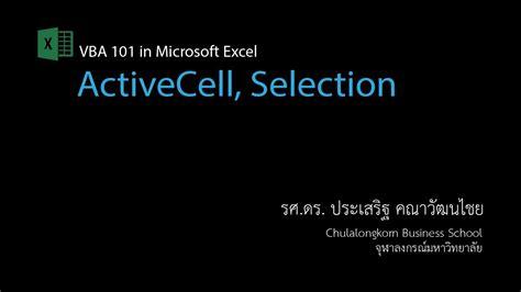 vba select excel vba select range cells offset excel vba offset