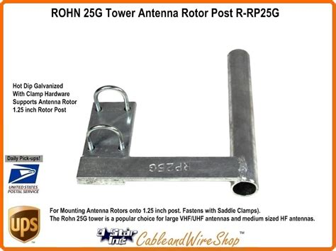 rohn  tower antenna rotor post  rpg  star incorporated