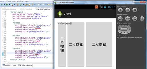 android layout height 0dp linearlayout布局下android layout weight用法 百度知道