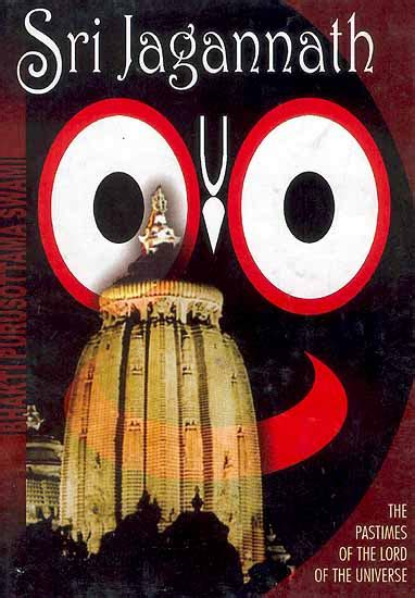 jagannath books sri jagannath the pastimes of the lord of the universe