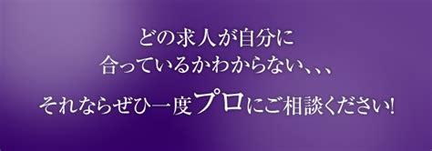 jp global research 転職相談のエキスパート 株式会社グローバルリサーチ