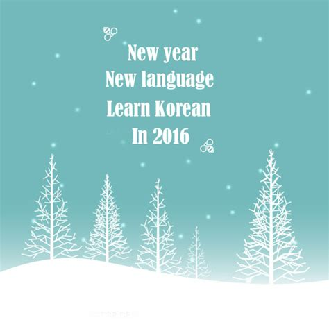 happy new year in korean language 28 images year in