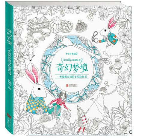 Beautiful Day Korean Coloring Book For Adults Limited an inky treasure hunt and coloring book for