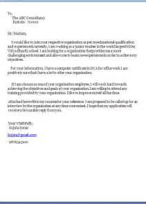 Good Examples Of Cover Letters For Resumes Example Of A Good Cover Letter