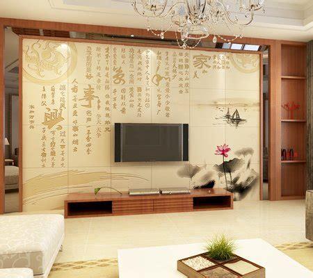 最美丽的客厅电视瓷砖背景墙 房产 腾讯网