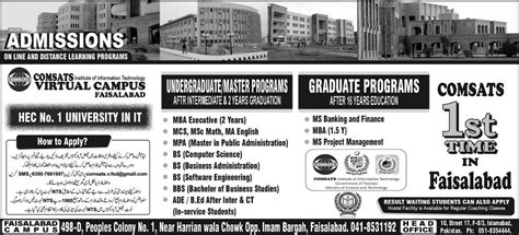 Uaf Mba Requirements by Comsats Cus Faisalabad Admission 2014