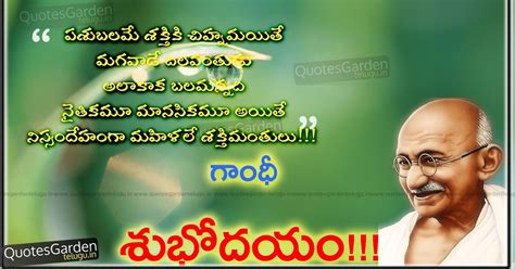 gandhi biography telugu best quotes of mahatma gandhi in telugu quotes garden
