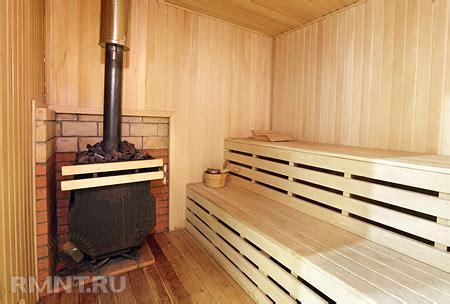 chaudiere bois 542 chauffage solaire rond carrefour devis artisan gratuit 224