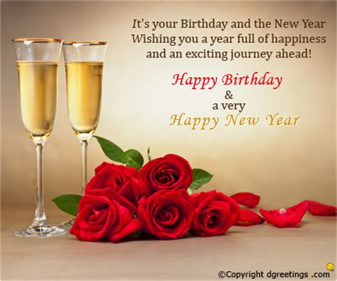 new year birthday new year cards greetings messages wishes and quotes