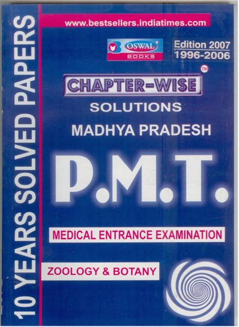 reference books for zoology best reference books fro qualifying pmt