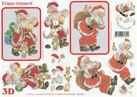 3d decoupage 3d decoupage sheet a4 santa