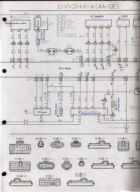 1 8 3tc toyota wiring diagrams repair wiring scheme