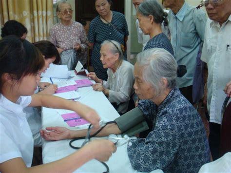 Bao Bao 0637 ưu ti 234 n kh 225 m chữa bệnh cho người cao tuổi b 225 o giao th 244 ng