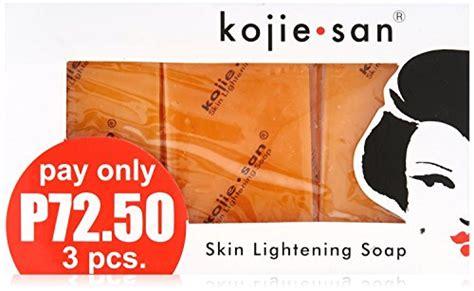 Promo200 Gram Kojie San Lightening Lotion kojie san orange whitening soap 3 x 65 g