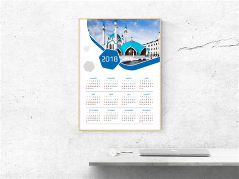 Calendar 2018 Wall Poster 2018 Calendar This Best Template For Poster Wall