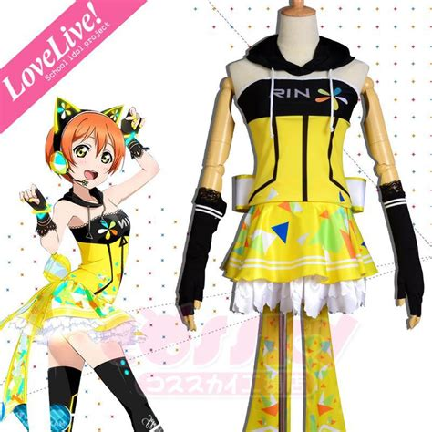 Heavenly School Japanese Dress fashion clothes japanese anime live school idol project hoshizora rin