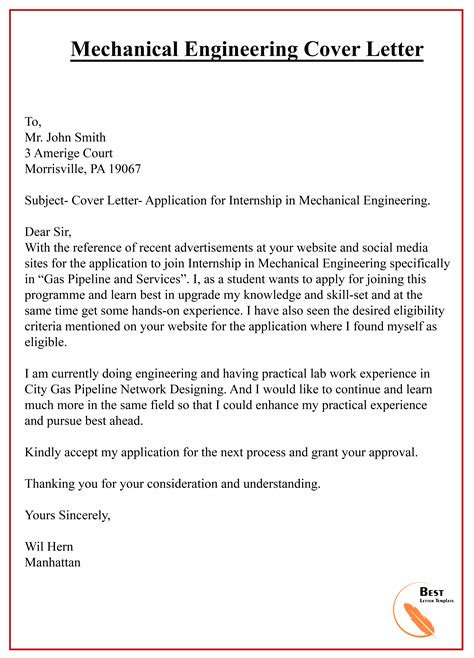 mechanicalengineering letter template