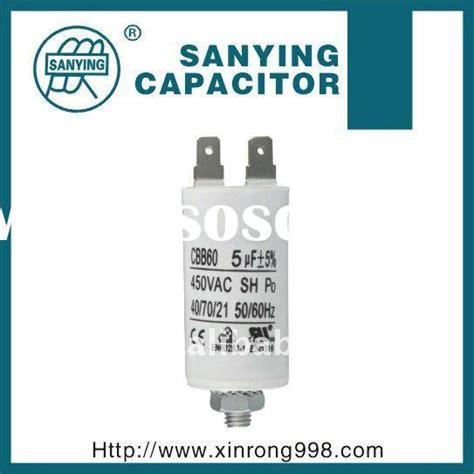 generator capacitor manufacturers generator capacitor suppliers generator capacitor suppliers manufacturers in lulusoso page 1